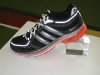 Adidas AdiStar Salvation