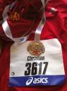 Medaille Frankfurt Marathon 2012